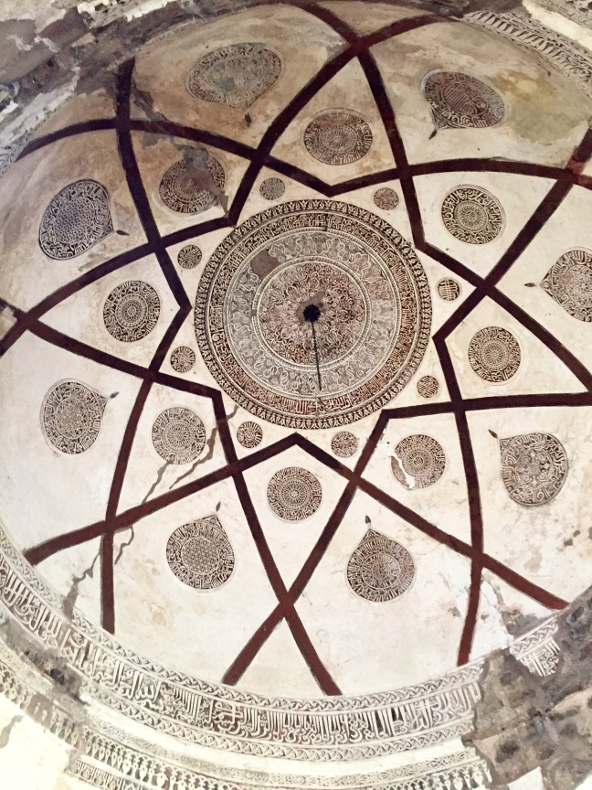 Inside one of the domes.